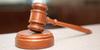 суды ростова-на-дону